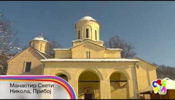 Златар - 52 викенда у Србији