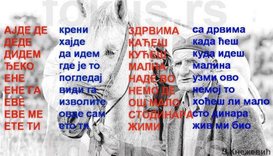 Rečnik zlatiborskih lokalizama