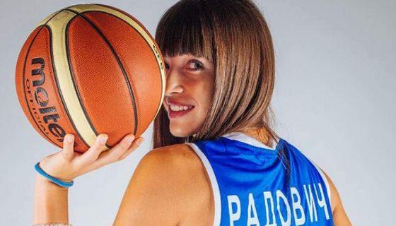 Košarkašica Ana Radović