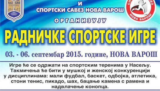 Радничке спортске игре - Нова Варош 2015
