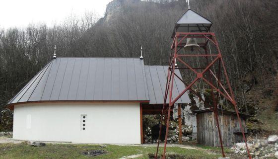 Манастир Светог Јоакима и Ане (Црква Јања)