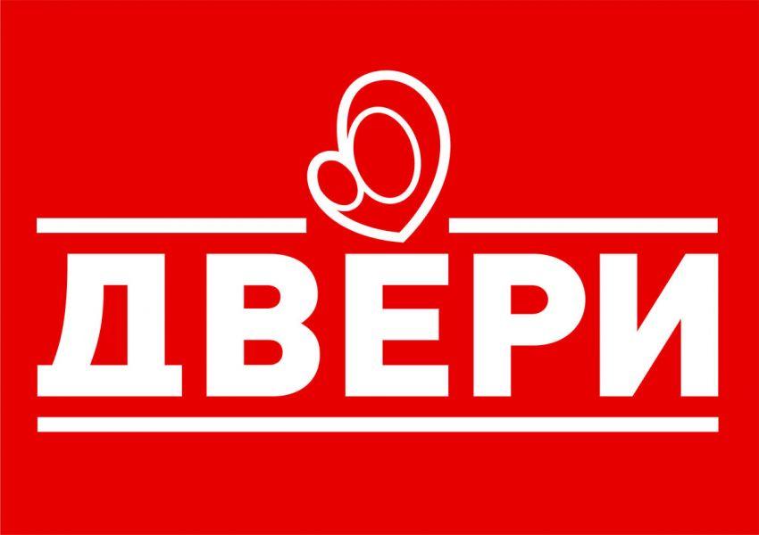 Српски покрет Двери лого