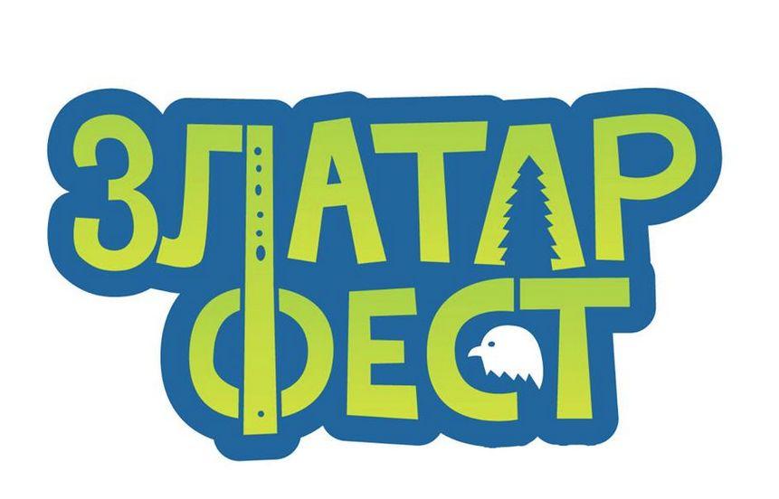 Zlatarfest logo