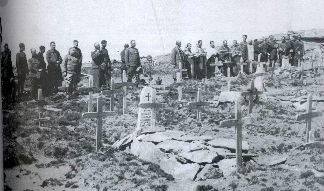 Парастос погинулим ратницима на Кајмакчалану, 1916.године