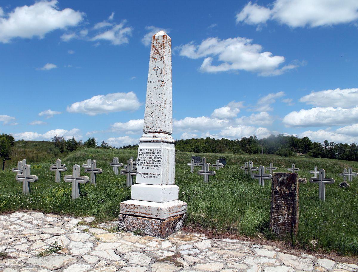 Потомство 1907. године на Јавору подигло споменик мајору Илићу и јунацима отаџбине