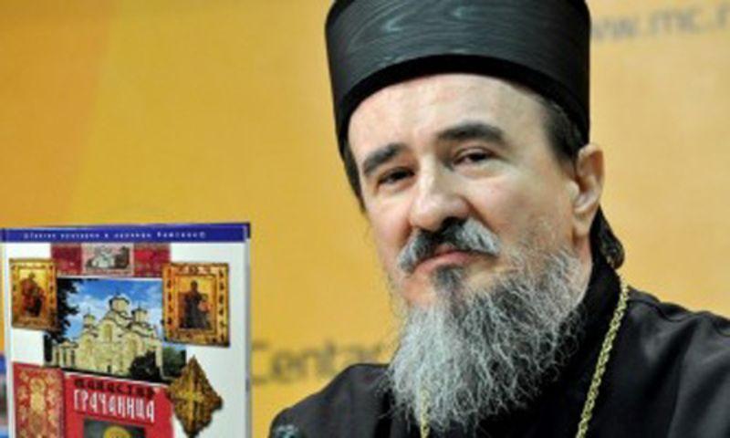 На трону милешевских епископа – Атанасије (Ракита)