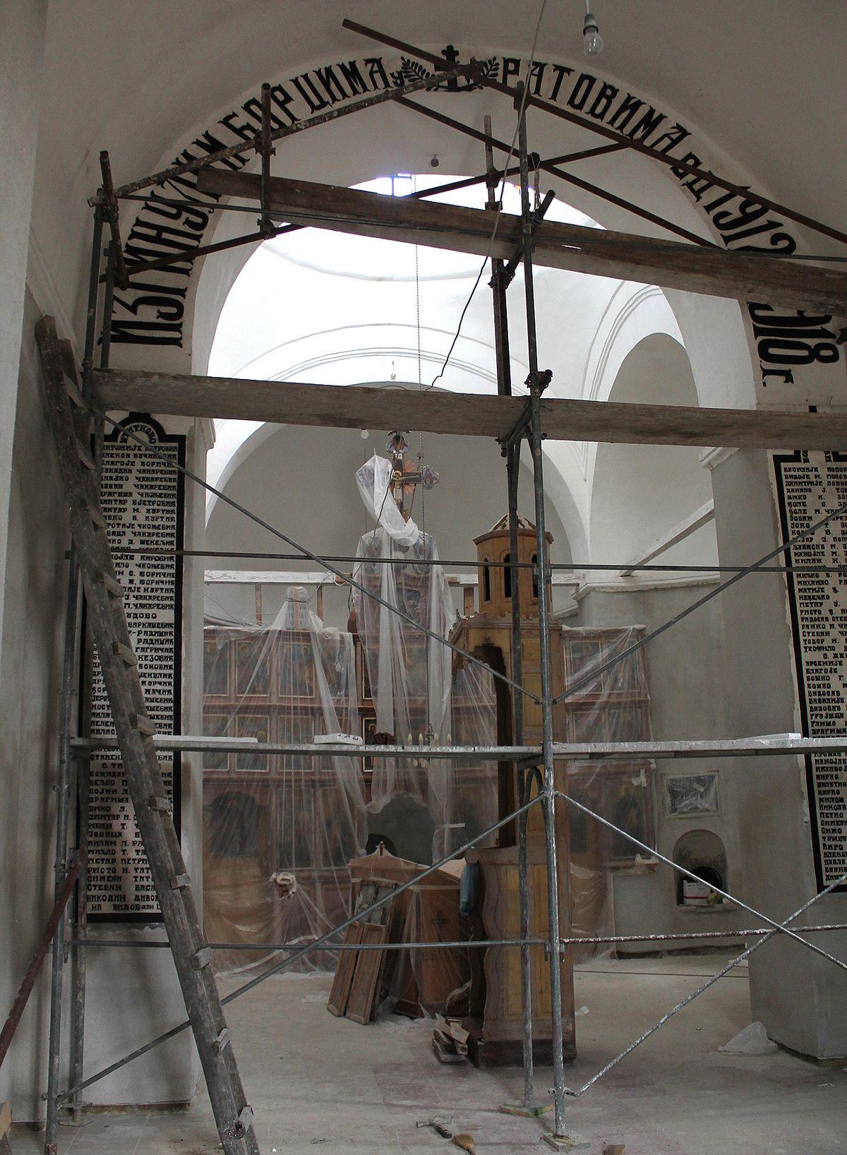 Радови у унутрашњости цркве Благовештење, светковина на Госпођиндан