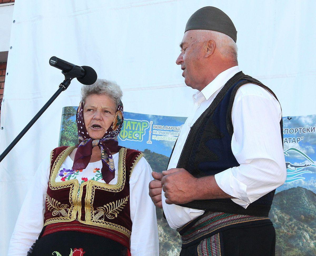 Два голуба, двије птице певаји су Драгица Жунић и Владе Поњавић