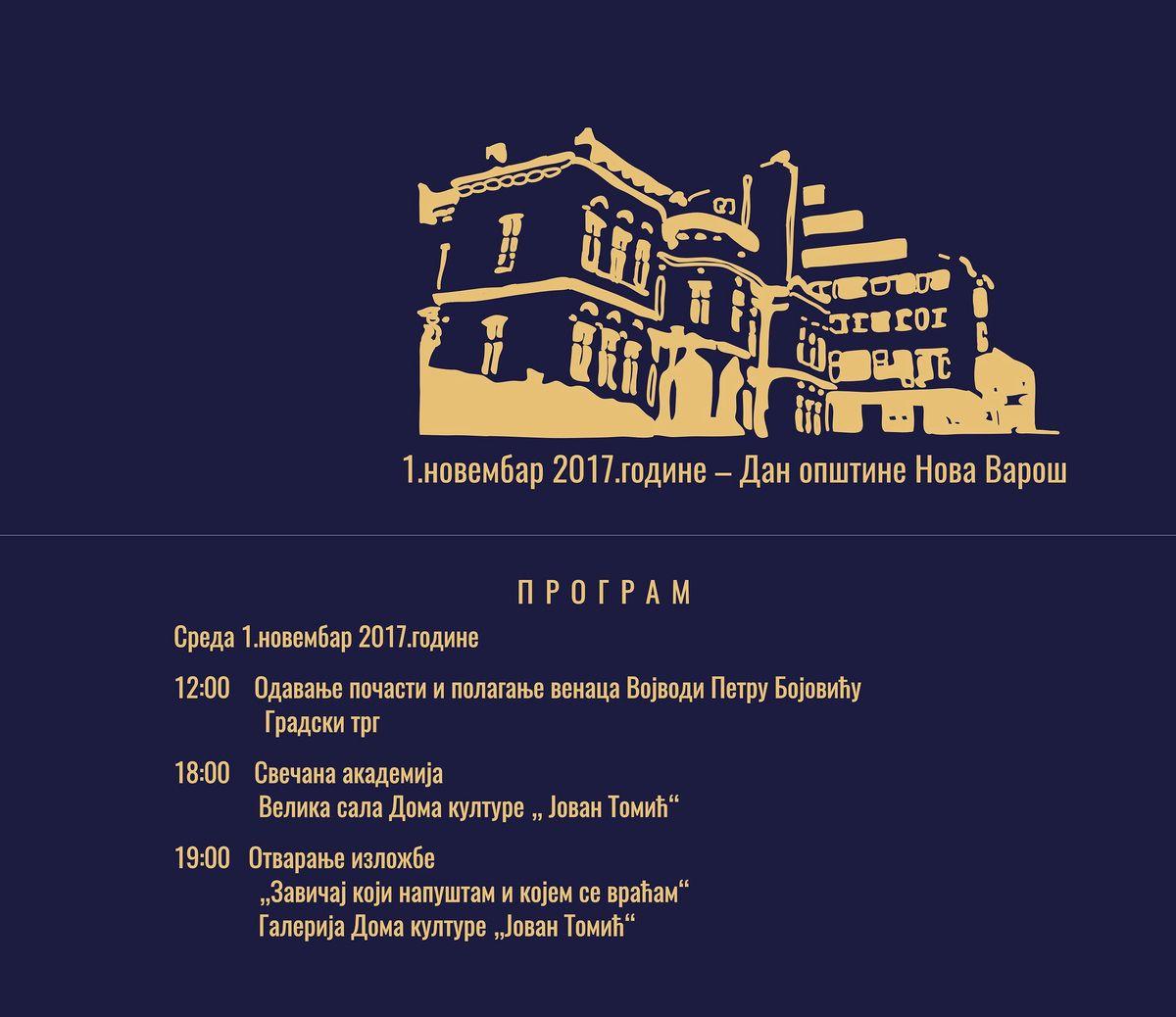 Програм дана општине Нова Варош