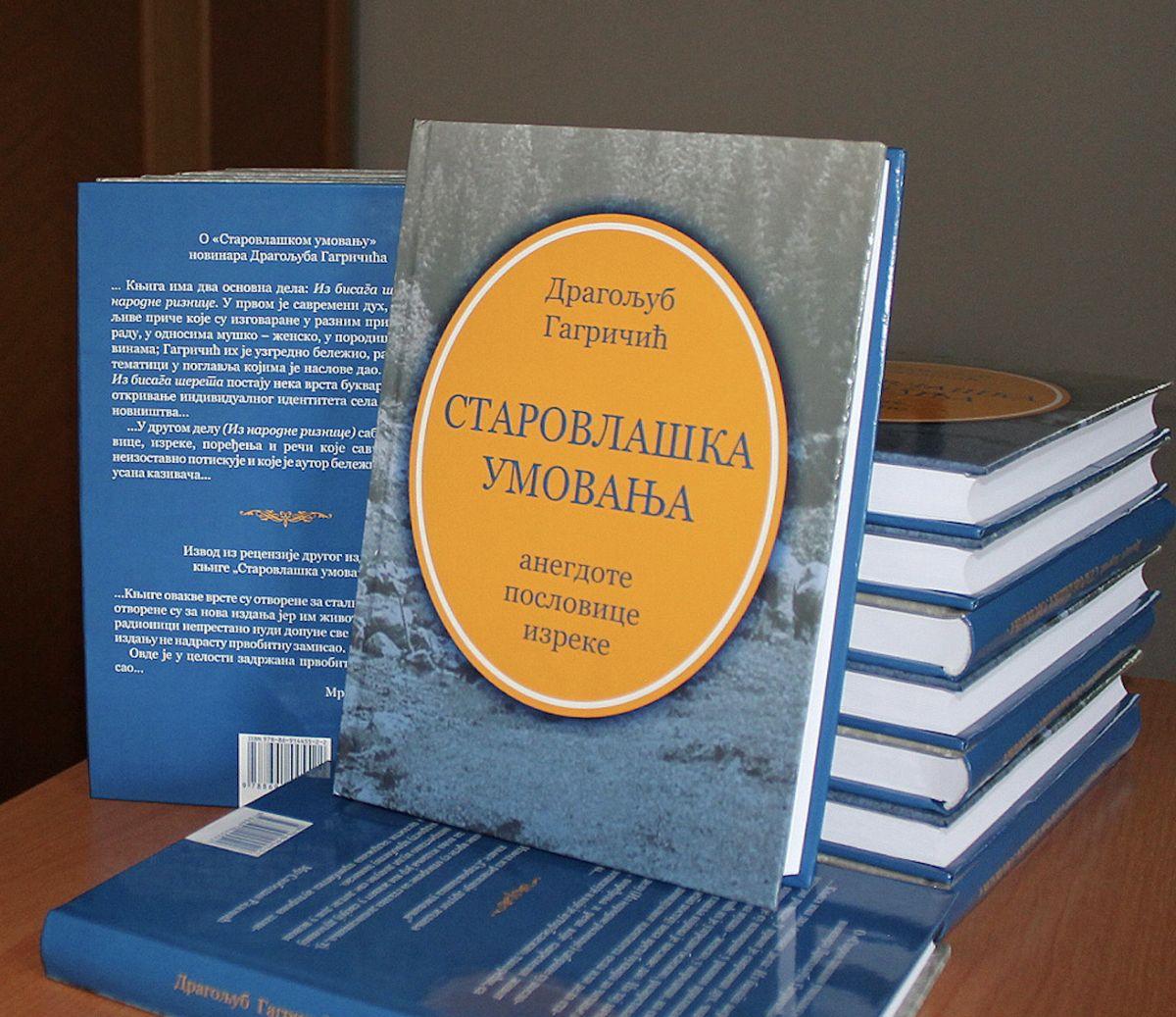 Књига старовлашка умовања