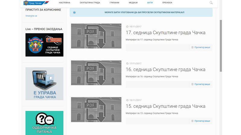 Преноси скупштине и већа Чачка доступни онлајн и на телефонима