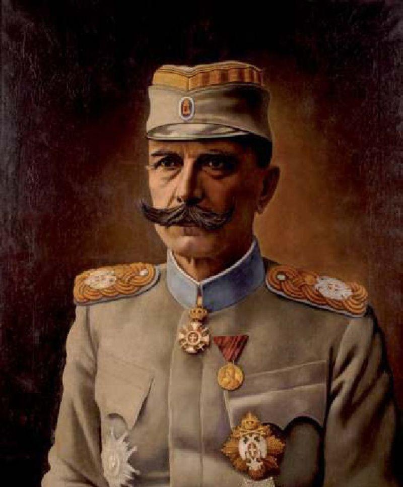 Војвода Петар Бојовић ( из каталога Живот и дело)