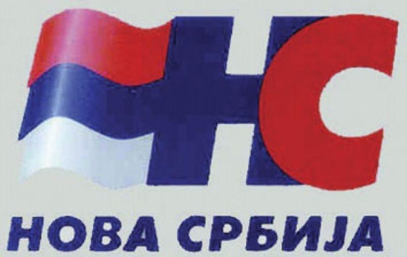 Нова Србија