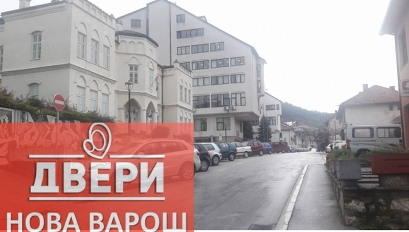 Opština Nova Varoš