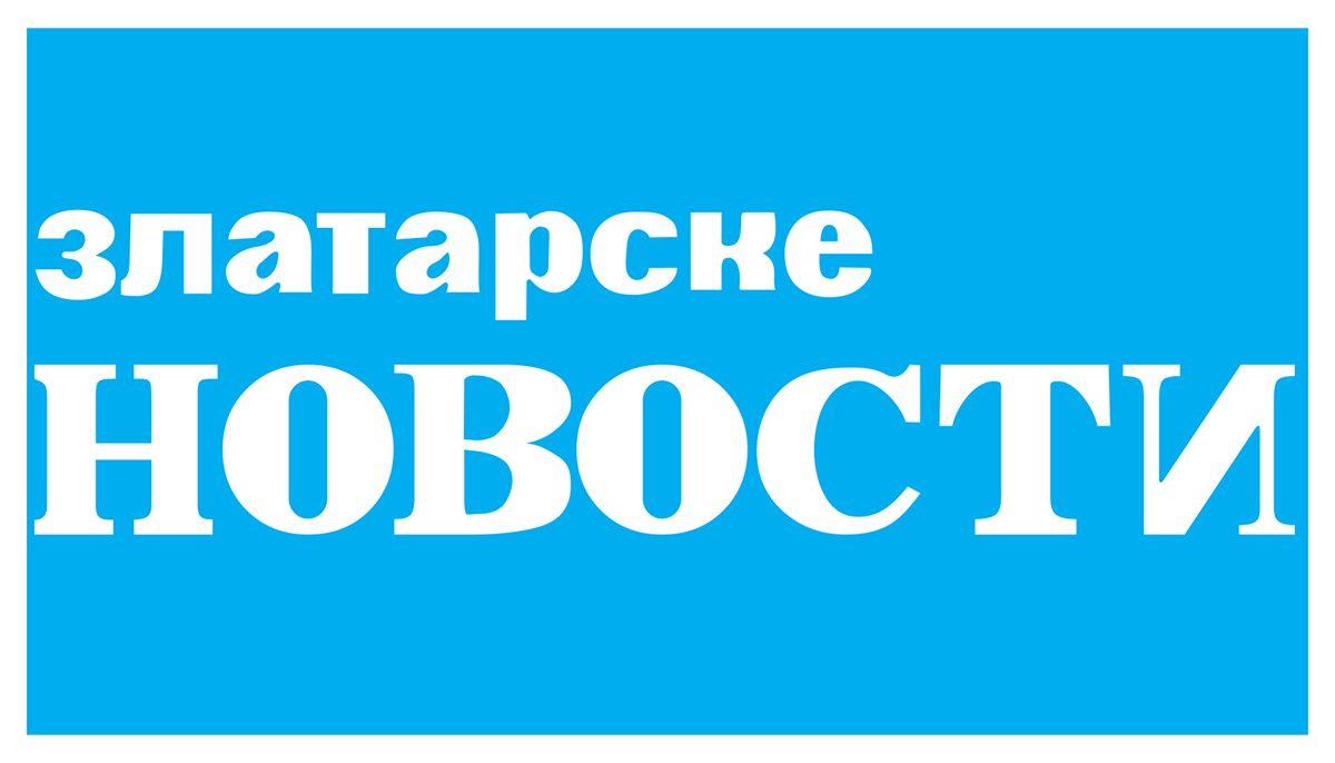 Zlatarske novosti logo