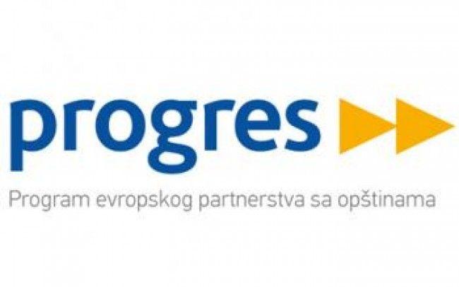Програм европског партнерства са општинама