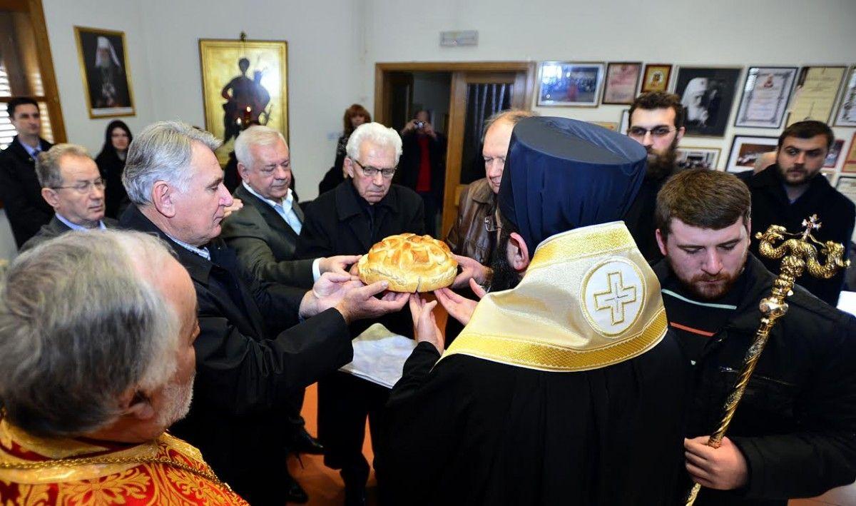 Lomljenje slavskog kolača