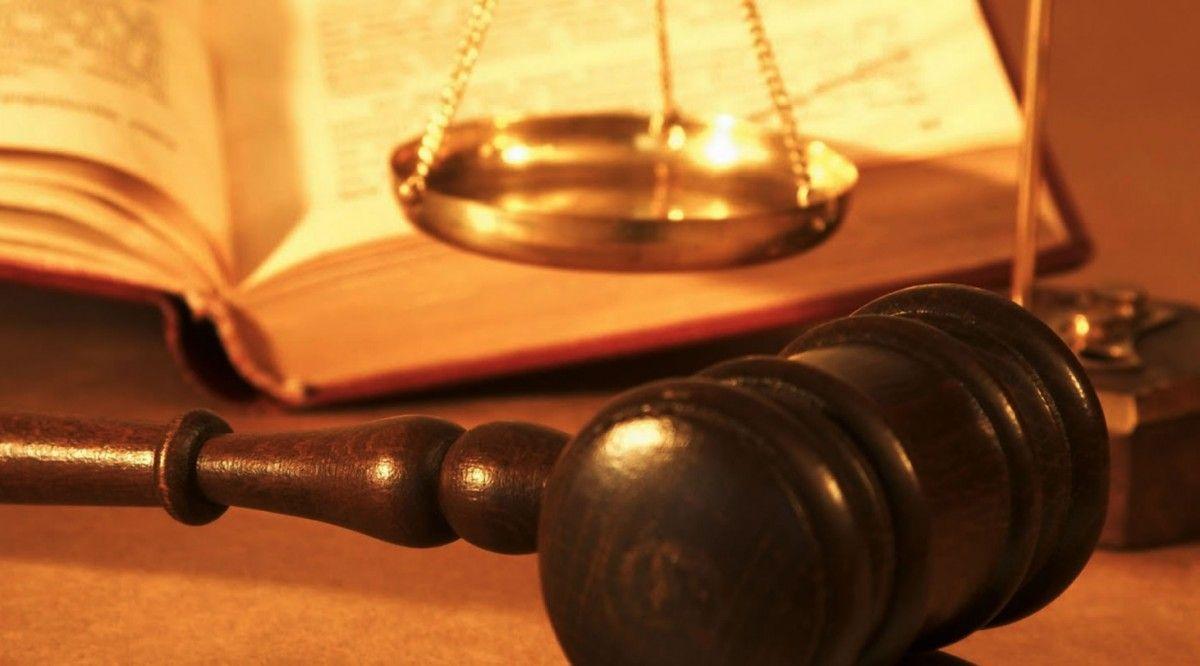 Sud Pravda pravo