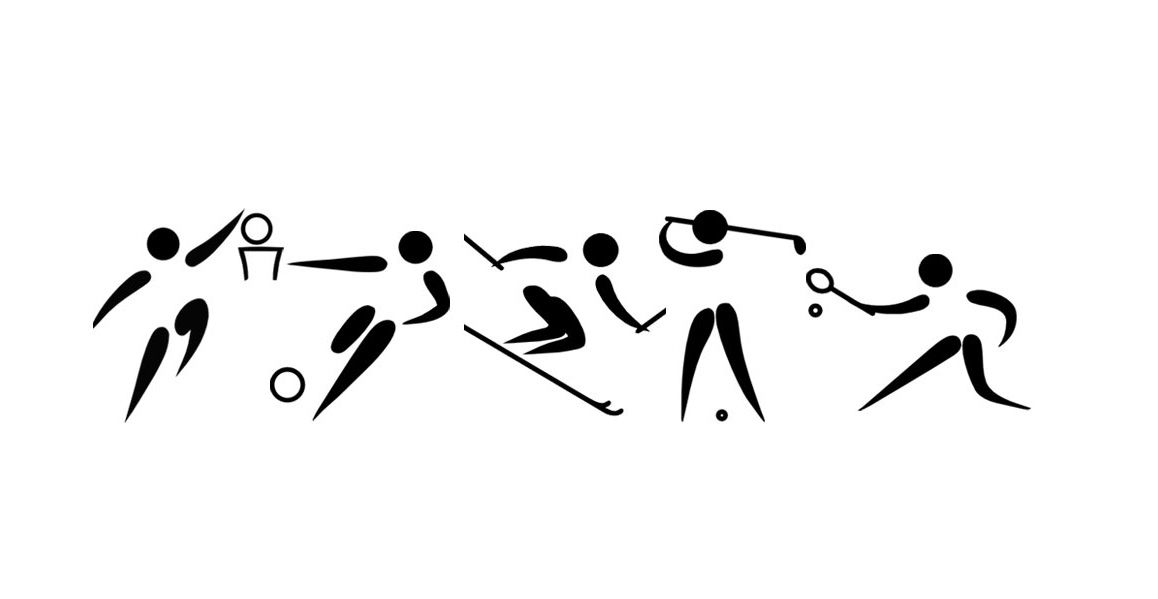 Sport apstraktno