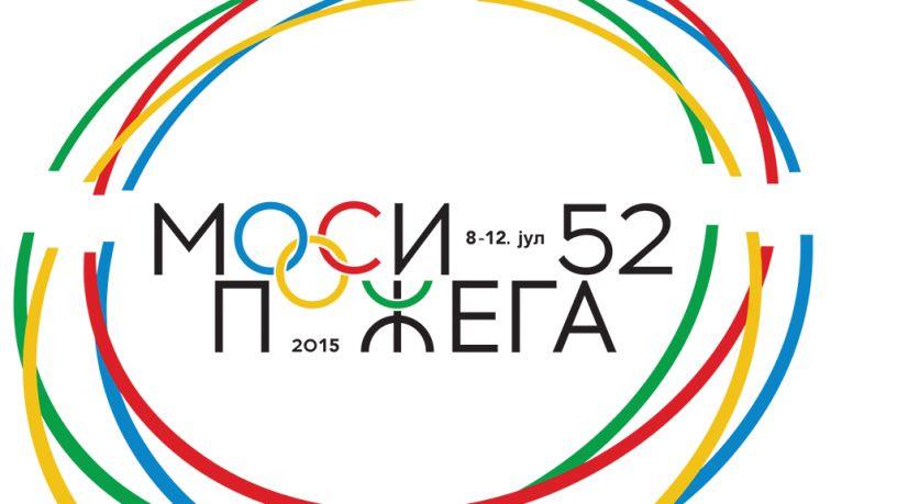 MOSI igre 2015 Pozega