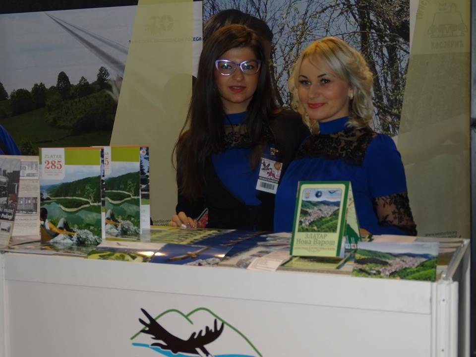Ivana Novakovic i Katarina Vitorovic