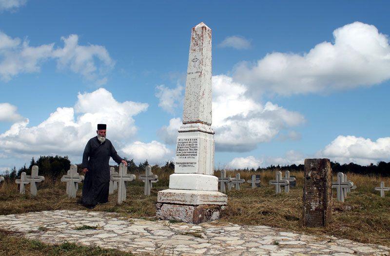Споменик мајору Илићу и јунацима на Јавору