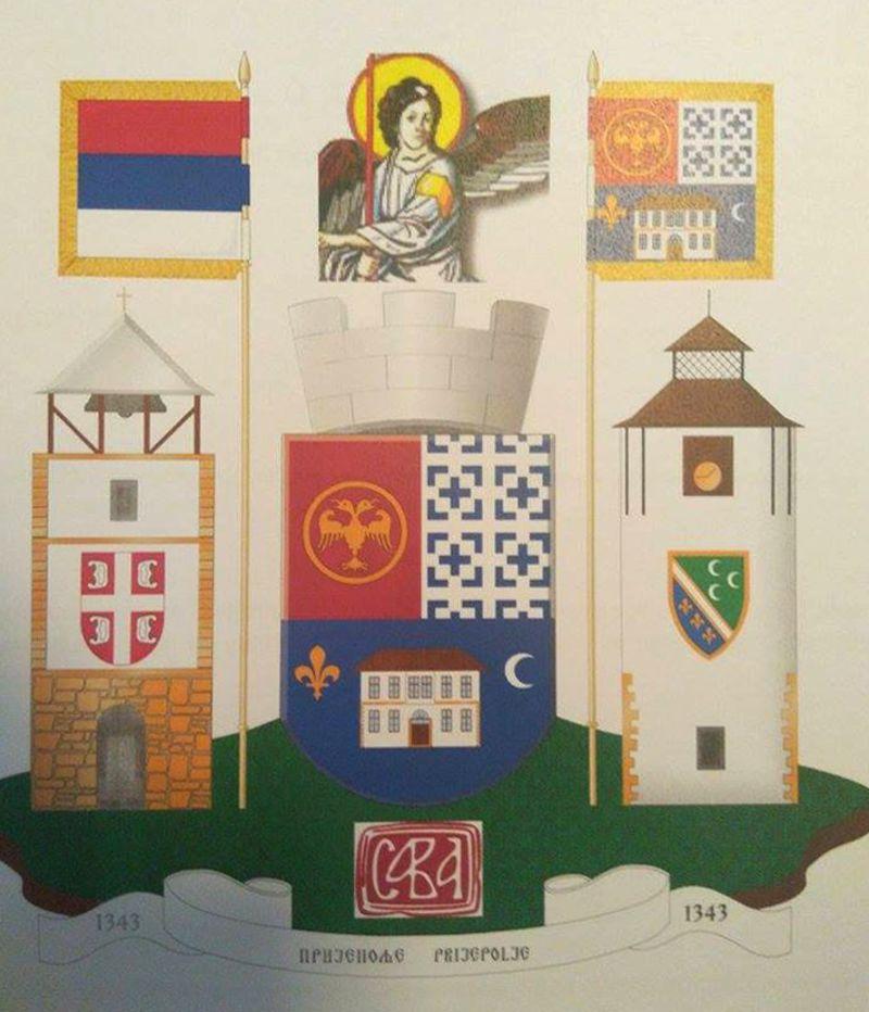 Grb Prijepolja