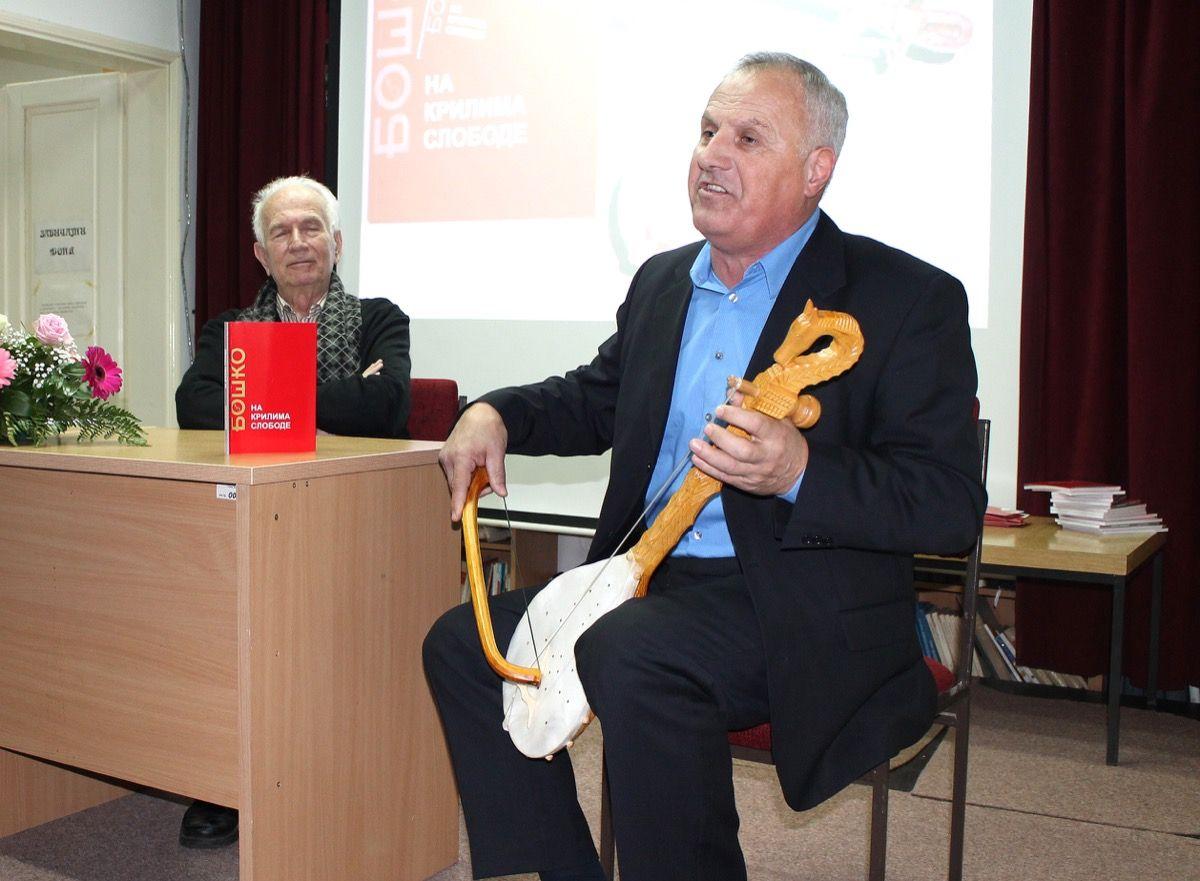 Гуслар Бошко Вујачић