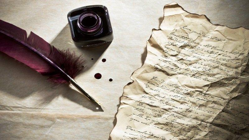 Pisma čitalaca