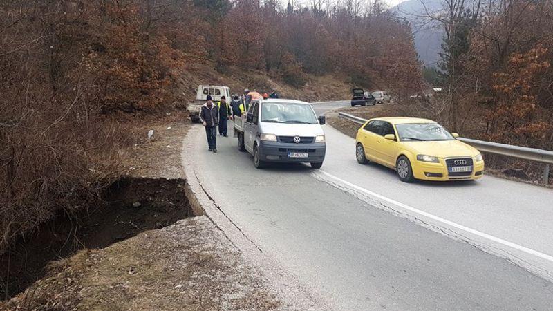 Одрон на путу у Бистрици
