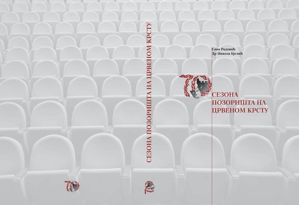Монографија Сава Радовића и Николе Бјелића