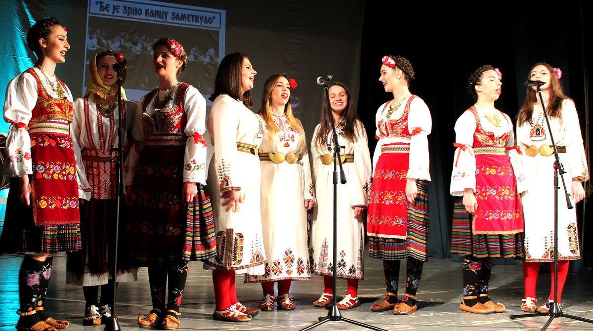 Певачка група КУД Дома културе