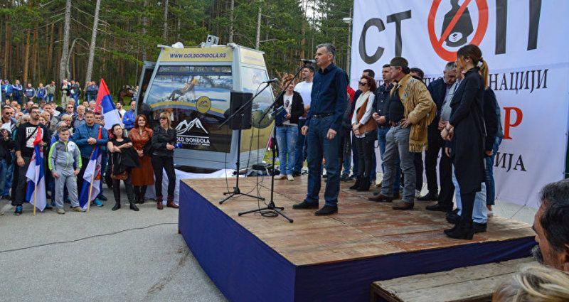 Свесрпска народна моба на Златибору којом је настављена изградња Златне гондоле