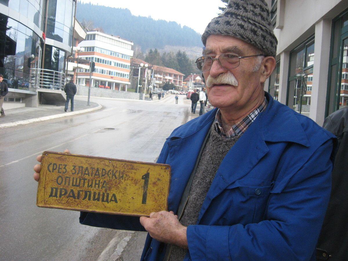 Успомена - таблицу са запреге чува Драган Грујичић