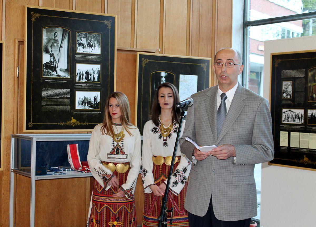 Изложбу је представио Радивоје Бојовић, кустос Музеја у Чачку