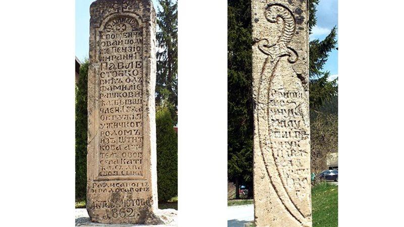 Белег за час историје и сабља Јова Чуљка (којом је делио мегдане) уклесана у камену