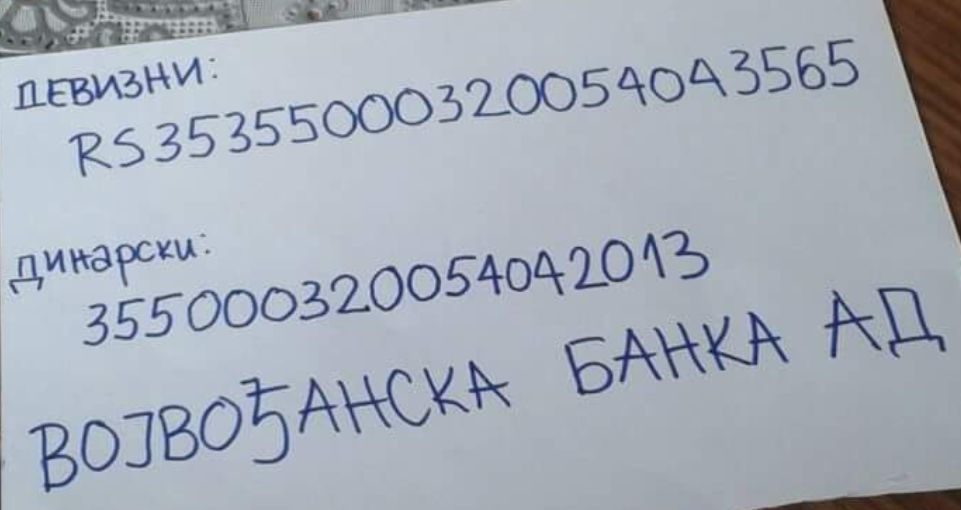 Динарски и девизни рачун за помоћ породици Мулагановић