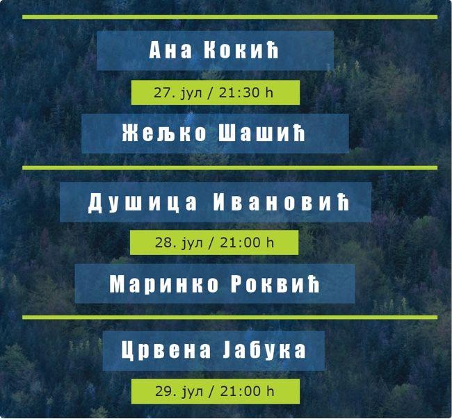Zlatarfest 2017 muzicki program