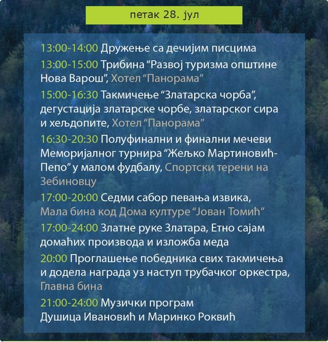 Zlatarfest 2017 program za petak
