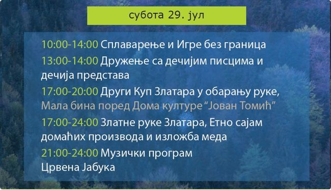 Zlatarfest 2017 program za subotu