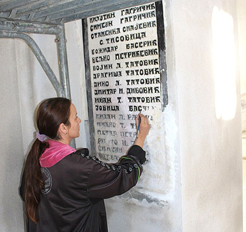 Белег у славу и част 107 ратника из пет села