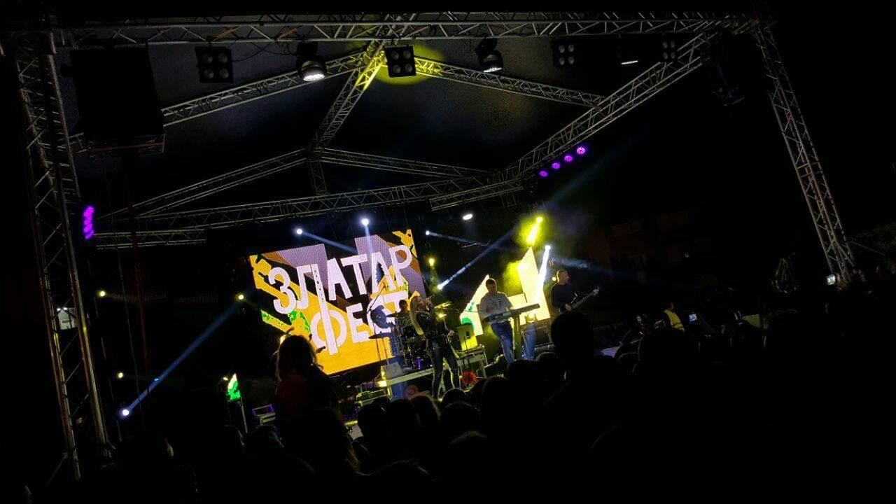 Zlatarfest 2017 - Koncert Ane Kokić