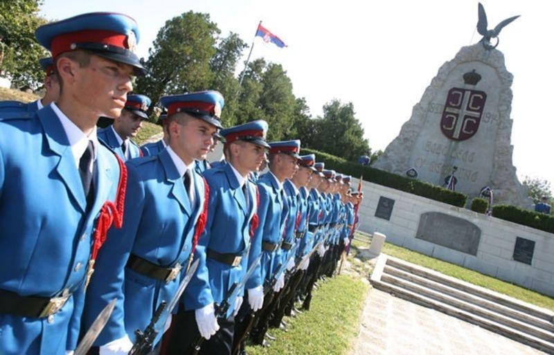 Српски хероји добијају празник