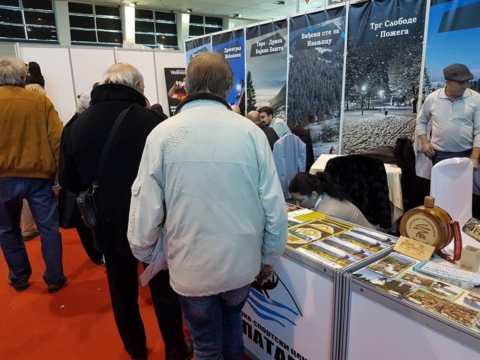 TSC Zlatar na sajmu u Kragujevcu (Novembar 2017)