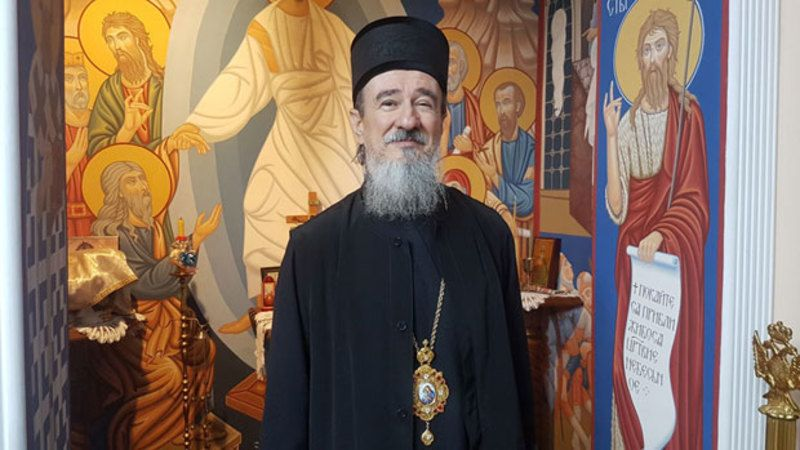 Епископ Атанасије Ракита