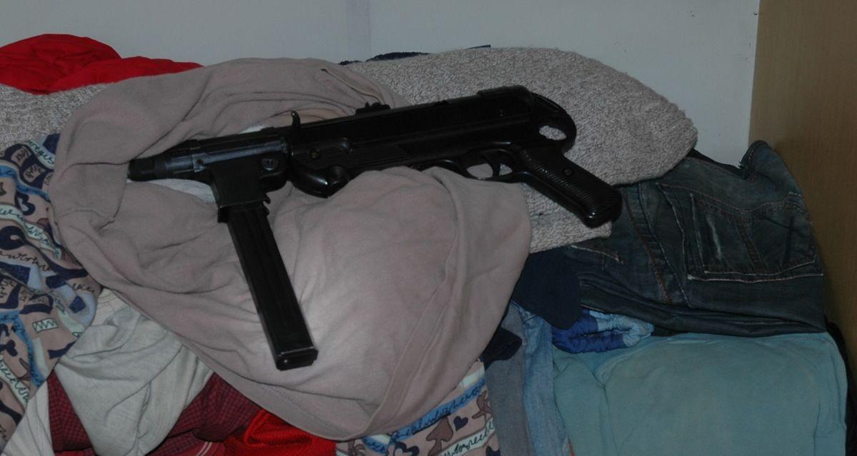 Оружије
