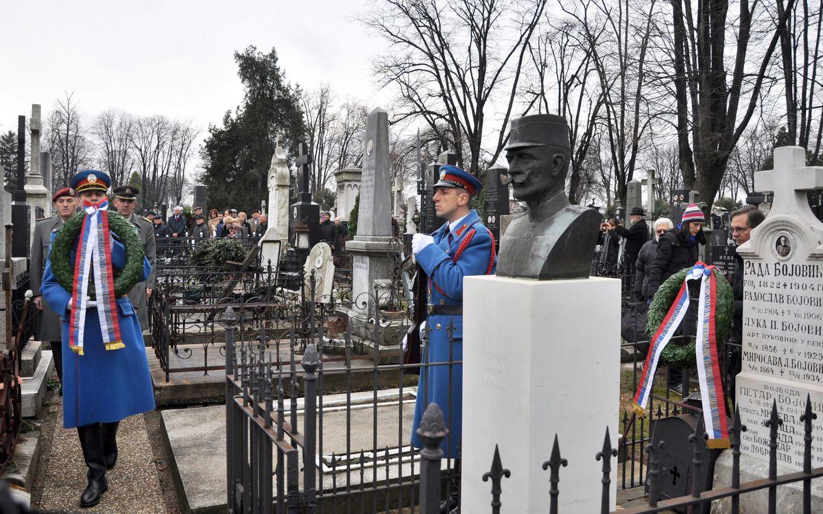 Полагање венаца војводама Мишићу, Бојовићу и генералу Штурми