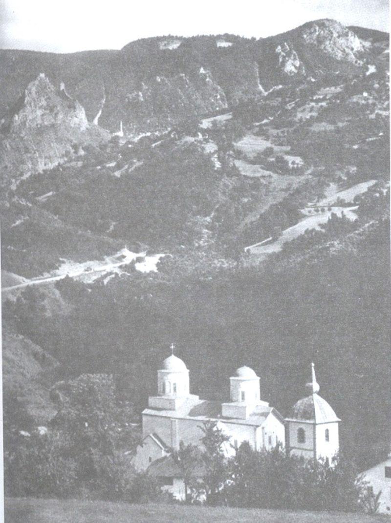 Милешева