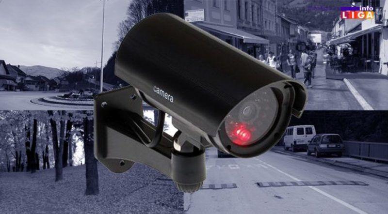 Видео надзор - камера