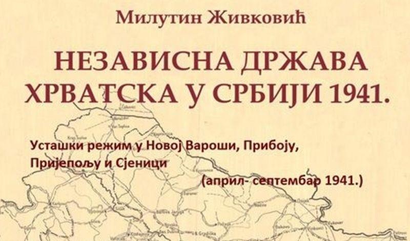 Knjiga - Milutin Živković